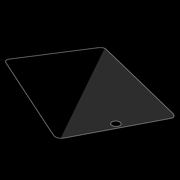 Hofi 0.26mm Härdat Glas Displayfilm för iPad Mini 1 2 3 iPad Tillbehör