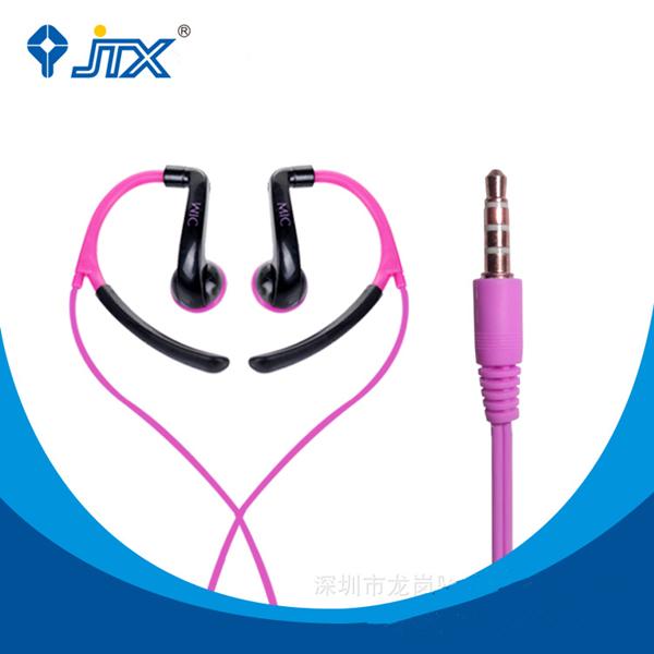 JTX Portable Sport Ear Hook Earbud Earphone For iPhone Smartphone