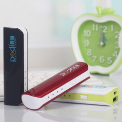 Podi PD2S-01 2600mAh External Charger Power Bank For iPhone