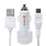 Enkel USB Billaddare Adapter för iPhone Smartphone iPad iPhone 5 5S 5C