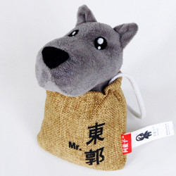 Wolf Doll Charm Car Air Freshener Filled With Bamboo Carbon Bag