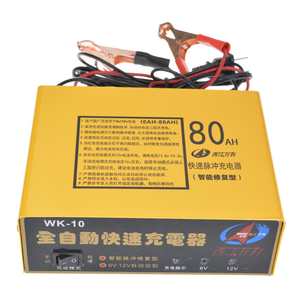 10B Car Storage Battery Charger 150AH Storage Battery Charger Car Electronics