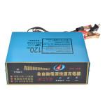 20B10B Auto Lagerung Ladegerät 150AH Storage Battery Charger Autoelektronik