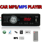 Car Stereo Radio 1 Din in Dash SD/USB AUX FM MP3 MP5 Player 12V 1131B Car Electronics