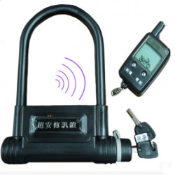 S806 Motorcycle Two-way Anti-theft Alarm Lock