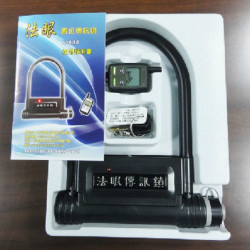 S808 Motorcycle Two-way Anti-theft Alarm Lock