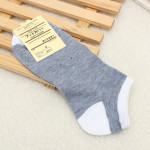 6 Colors Mens Breathable Soft Cotton Sport Strip Socks Men's Clothing