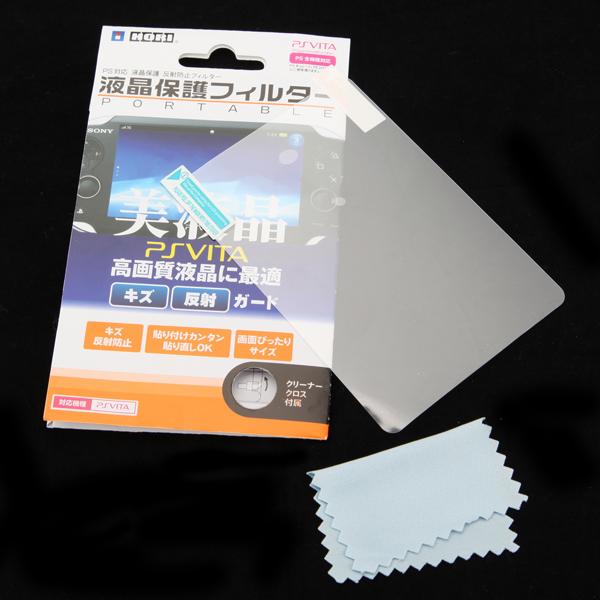 Schirm Schutz für Sony PS Vita Laptops & Zubehör