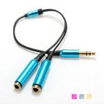 3,5 mm Stereo Stecker auf 2 weiblich Jack Kopfhörer Audio Splitter Kabel Mikrofone & Kopfhörer