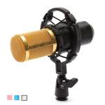 BM800 Inspelning Dynamic Kondensatormikrofon med Shock Mount Mikrofoner & Hörlurar