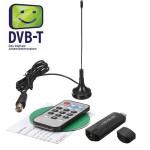 E4000 USB DVB T RTL SDR Realtek RTL2832U R820T DVB T Tuner Empfänger Netzwerk Werkzeuge