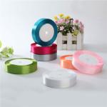 25 Varv och Satinband Stråkar Förpackning Dekoration Multi Color 20mm Kontor & Skolmaterial