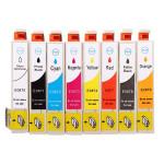 Kompatible Tintenpatronen mit Chip für Epson Photo R1900 Büro & Schulbedarf