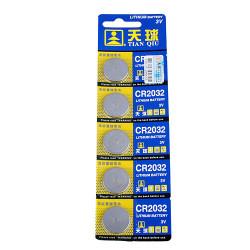 5pcs CR2032 Lithium 3V Coin Batterier Button Cell