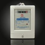 DDS844 5 (20) En 220V 50HZ Single Phase Two Wire Elektrisk Energy Meter Instrument & Værktøj