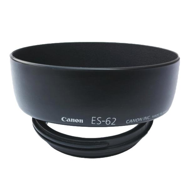 50MM ES-62 62-L Bajonet Modlysblænde for Canon EF F / 1.8 II Foto & Video