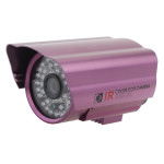 1/4 CMOS 139+8510 IR-CUT 800TVL Waterproof Security Camera L1487DH Security System & Protection