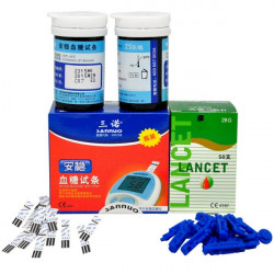 50Pcs Sannuo SXT Blood Glucose Meter Test Strips Paper Lancets Set