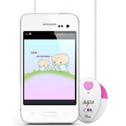 Mobile Terminal Prenatal Fetal Doppler Detector Baby Hjärtfrekvensmätare
