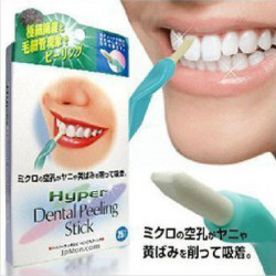 Teeth Whitening Dental Peeling Stick + 25Pcs Cleaning Eraser