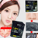 10Pcs AFY Deep Cleansing Nose Blackhead Pore Removal Cleaner Mask Skin Care