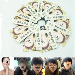 10pcs Deep Sea Mineral Nose Blackhead Removal Peel Mask Skin Care