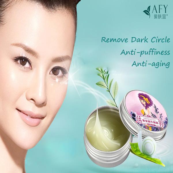 AFY Snail Eye Cream Mörka Ringar Anti Puffiness Fuktgivande Hudvård
