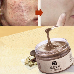 Chinese Medicine Herbal Mask Anti Acne Scar Remover Whitening