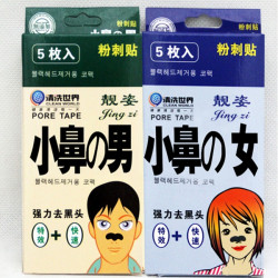 Men Women Deep Cleansing Blackhead Pore Peel-off Removal Mask Cleaner