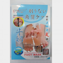 Milk And Bamboo Charcoal Essence Foot Care Mask