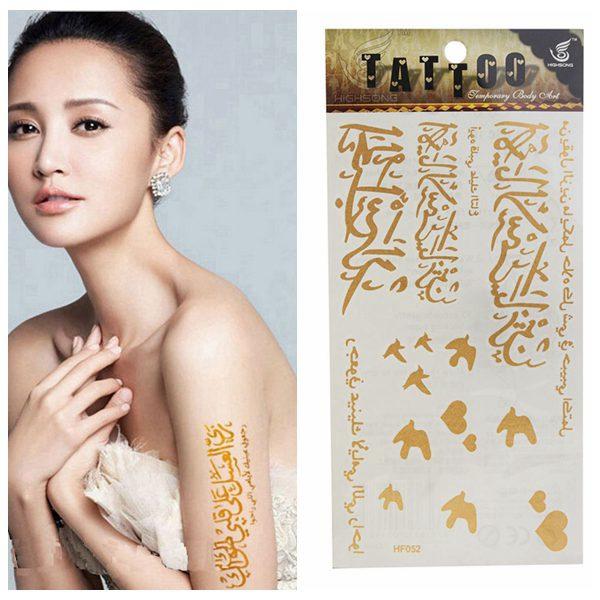 Arabic Bird Gold Metallic Temporary Tattoos Body Art Sticker Tattoos & Body Art