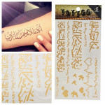 Arabic Heart Gold Metallic Temporary Tattoos Body Art Sticker Tattoos & Body Art