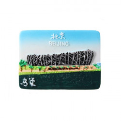 Beijing Tourism Souvenirs The Bird's Nest Resin Fridge Magnet