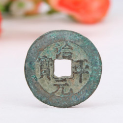 China Nördlichen Song Dynastie Münzen Antike alte chinesische Münzen