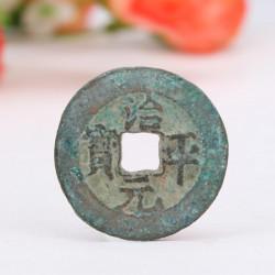 Kina Norra Songdynastin Mynt Antika Urgamla Kinesiska Mynt