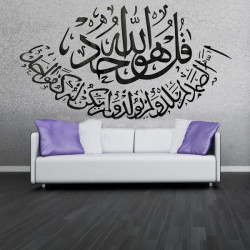 PVC Islamiska Muslimska Arabiska Inspiration Art Removable Väggdekal