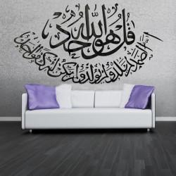 PVC islamischen muslimischen arabischen Inspiration Kunst Abnehmbare Wandaufkleber