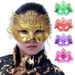 Gold Krone Halloween Party Mask Fem Farver Festival Gaver & Festartikler