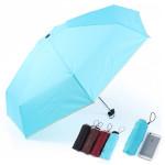 Mini Ultralätt Regn Shine Anti UV Vikbart Emergency Paraply Hushållsredskap