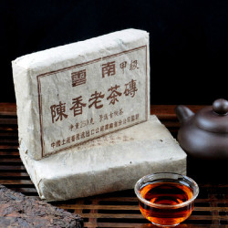 250g 1990s Yunnan Puer Tea Nature Fragrance Pu-er Brick Puerh