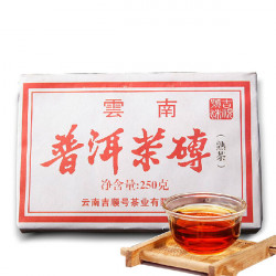 250g Seven Years Yunnan Menghai Raw Puer Puerh Ripe Cooked Old Tea