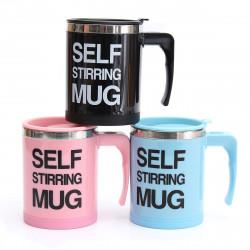 400ml Portable Electric Automatic Stirring Coffee Tea Mug