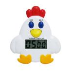 Cartoon Chicken Cooking Timer LCD Digital Display Kitchen Gadgets Kitchen,Dining & Bar