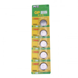 5PCS GP CR 2025 Cell Button Coin Battery Watch 3V Toys