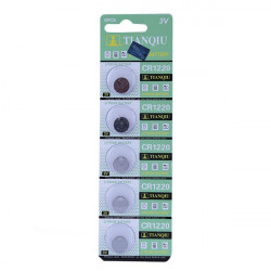 5PCS TIANQIU CR 1220 Cell Button Coin Battery Watch 3V Toys Electronic
