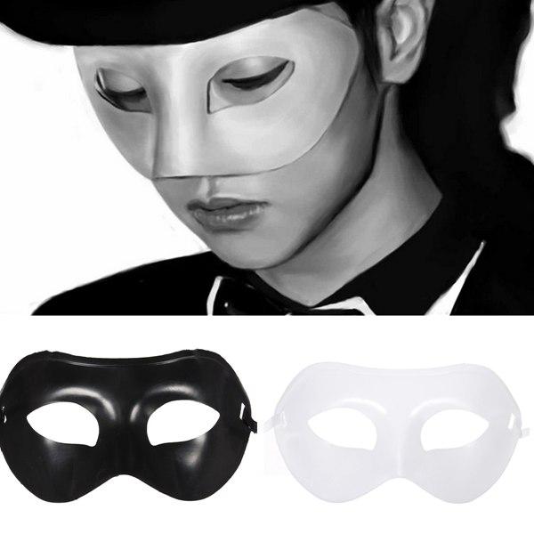 Sort Hvid Plast Venetiansk Masquerade Half Face Eye Mask Unisex Damesmykker