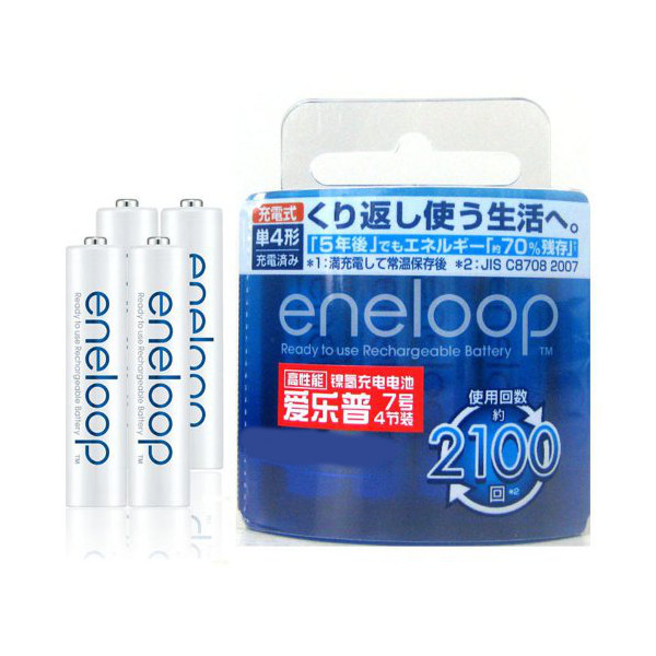 4pcs Eneloop BK-4HCCA/4C AAA 800mAh Rechargeable Battery Flashlight