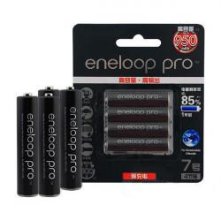 4pcs Eneloop Pro BK-4HCCA/4BC AAA 950mAh Battery