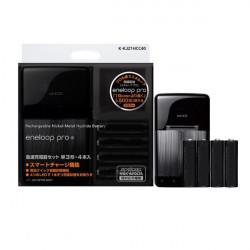 BQ-cc21 Snabbladdare med 4 Eneloop Pro AA NiMH-batterier
