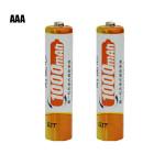 GJT 1000mAh 1.2V Uppladdningsbart Ni-MH AAA-batteri 1PCS Ficklampor